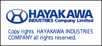 Hayakawa Industries Co., Ltd.
